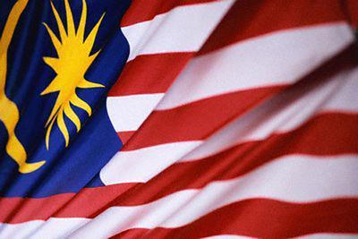 malaysiaflag05