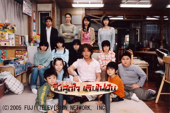 engine-jiro-kids-ykosan-com